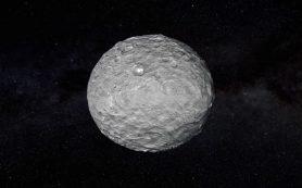 Зонд Dawn находит возможные остатки древнего океана на Церере