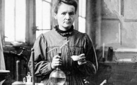 7 ноября исполнилось 150 лет со дня рождения Марии Склодовской-Кюри