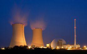 Лицензирование атомной энергии — что это и для чего нужно?