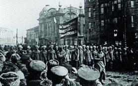 100 лет назад на Украине была провозглашена советская власть