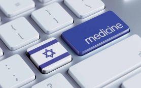 Как попасть на лечение в Израиль?