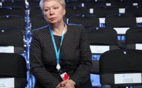 Министр образования обеспокоена отсутствием когнитивных исследований детства