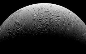 На спутнике Сатурна могли бы существовать простейшие земные микроорганизмы