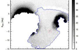 «Змейка в облаках»: новая карликовая галактика в составе Магелланова Моста