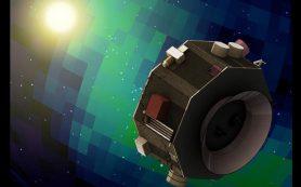 НАСА выбирает миссию для изучения границы гелиосферы