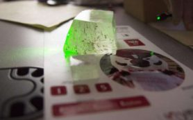 Американские ученые создали кристалл, который лучше всех веществ преломляет свет