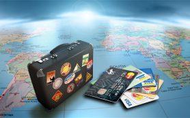Путешествия за границу — готовимся правильно
