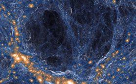 Ученые выяснили, почему обширная область пространства имеет низкую прозрачность