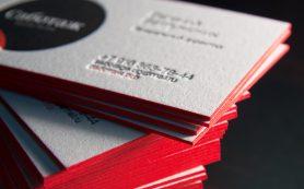 Технологии печати визиток