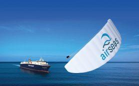 Airbus переведет грузовые суда на парусную тягу