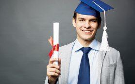 Получение качественного образования за границей