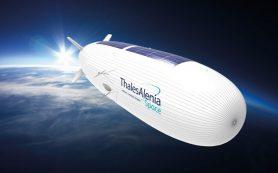 Разработчики защитили проект стратосферного беспилотного дирижабля