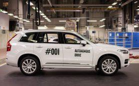 Volvo и Baidu создадут беспилотный автомобиль