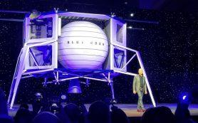 Фирма Blue Origin представляет проект нового лунного лендера «Голубая Луна»