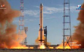 Россия запускает Спектр-РГ в космос