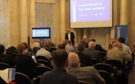 В Москве открылась международная археологическая конференция