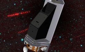 НАСА разрабатывает новый телескоп для защиты от астероидов