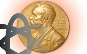 Нобелевскую премию по физике присудили за открытие экзопланеты и космологию