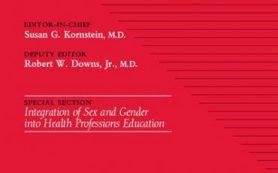 Может ли увеличение потребления магния снизить риск смертельных ишемических заболеваний сердца у женщин?