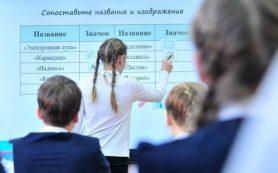 Михаил Кожевников: «Наша бизнес-задача – повышение образовательных результатов каждого ученика»