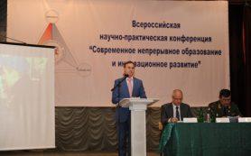 Конференция, посвященная новым подходам к преподаванию истории и обществознания, открылась в «Просвещении»