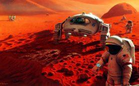 Почему мы не можем жить на Марсе?