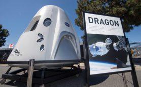 SpaceX объявляет о намерении отправить четырех туристов на высокую орбиту