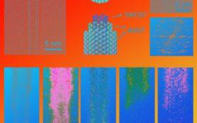 Физики свернули гетероструктуры в одномерные трубки