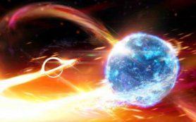 Что произойдет при столкновении черной дыры и нейтронной звезды?