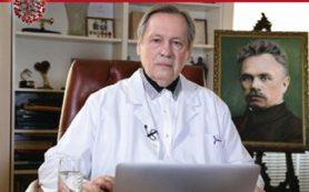«Нам необходима качественная лабораторная диагностика»