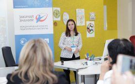 «Просвещение» выступило одним из организаторов конкурса «Закачай Знания!»