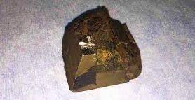 Сверхпроводники обнаружили сразу в двух метеоритах