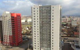 Агентство недвижимости в Красноярске