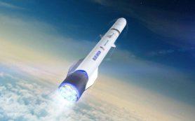 Blue Origin готовится выйти на орбитальную арену