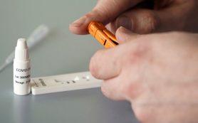 Где купить экспресс-тесты на Коронавирус?