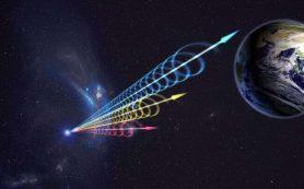 Таинственные вспышки в дальнем космосе повторяются каждые 157 дней