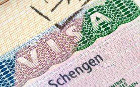 Обращение в визовый центр: правила подачи заявления на визу