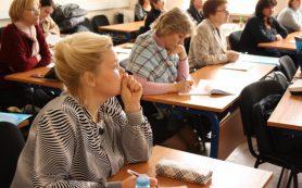 Директора школ смогут пройти профессиональную подготовку накануне учебного года