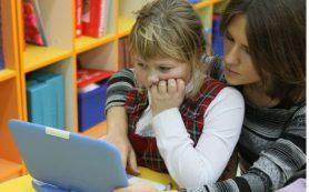 Эксперты: «Из дистанционного образования важно извлечь лучшие практики учителей»