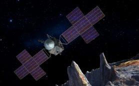 NASA завершило проектирование межпланетной станции Psyche
