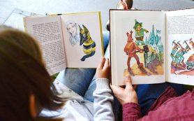 Эксперт: «Книги для летнего чтения должны быть интересными»
