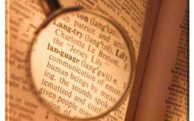 Бюро нотариальных переводов