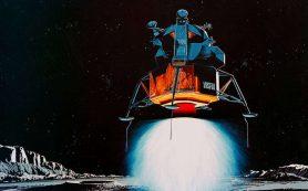 Выбросы лунного спускаемого аппарата могут помешать исследованиям лунных льдов