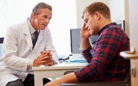 Реабилитация наркозависимых с помощью народной медицины: травы и гипноз