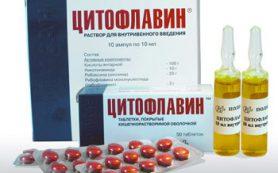 Цитофлавин – ампулы в помощь мозгу