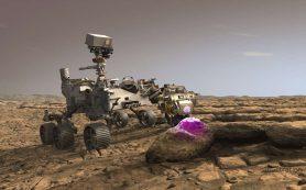 Новый марсоход НАСА оснащен рентгеновским прибором для поисков окаменелостей