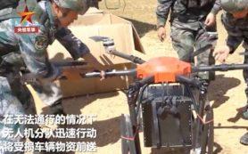 Китайские военные начали перевозить боеприпасы дронами