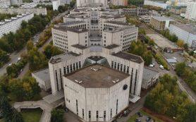 Правительство РФ присвоило статус государственных научных центров двум ведущим научным организациям
