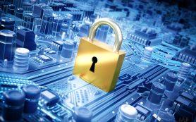 Основные разновидности и составляющие информационной безопасности