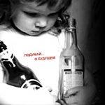 Алкоголь и будущий отец